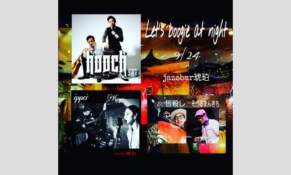 JazzBar琥珀のLet's boogie at night @JazzBar琥珀イベント