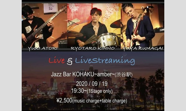 JazzBar琥珀のHighlight Fellows Live @JazzBar琥珀イベント