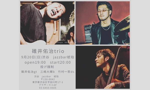 JazzBar琥珀の碓井佑治trio @ JazzBar琥珀イベント