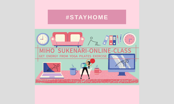 MIHO SUKENARI ONLINE CLASS「スッキリ・ぐっすりベーシックピラティス&ストレッチ60」 イベント画像1