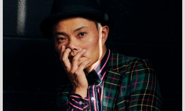 上の助空五郎 Just A Soragoro  ~ボサノヴォードヴィル~ 京都 シアターE9公演 イベント画像1