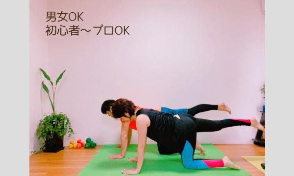 オンライン フロートレーニング【無料体験会】 イベント画像1