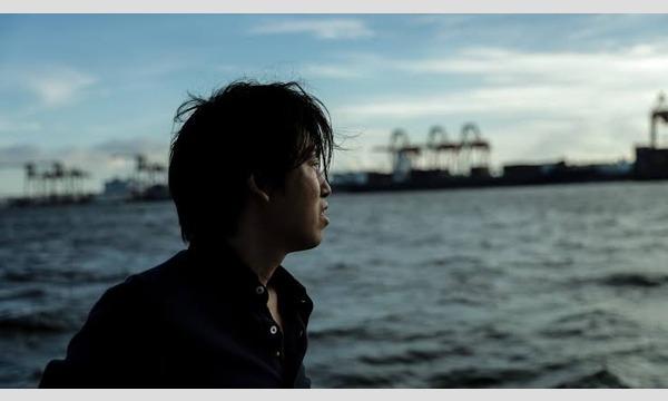〜タムラハウスでナポリタム〜渋谷にOPENしたBAR「Lm.」(えるえむ)にて田村シェフとkiyotoが限定コラボ! イベント画像3