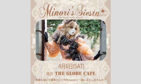 minoriのMinori's Siesta vol,2 -Tea party with minori-イベント