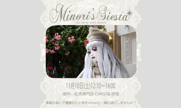 minoriのMinori's Siesta -Tea party with minori-イベント