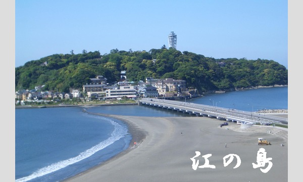cotton photoの8月23日(日)片瀬江ノ島撮影会|コットン撮影会イベント