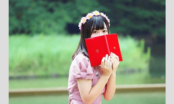 3月17日(日)スタジオ デイジー撮影会☆ コットンフォト イベント画像3