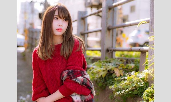 3月16日(土)千駄ヶ谷エリア撮影会!|コットンフォト イベント画像1