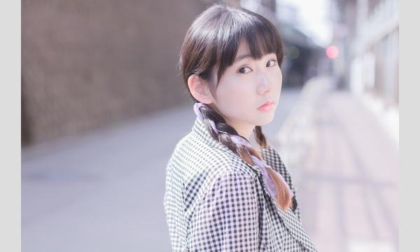 cotton photoの7月4日(木)後楽園エリア撮影会|平日撮影会イベント