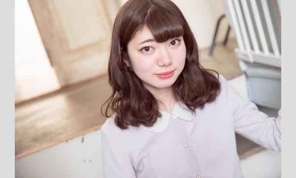 4月21日(日)外苑前駅周辺エリア撮影会!|コットン撮影会 イベント画像3