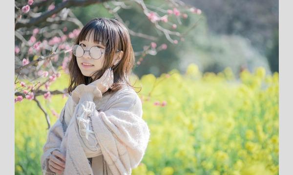 5月18日(土)浮間舟渡エリア撮影会! コットン撮影会 イベント画像1