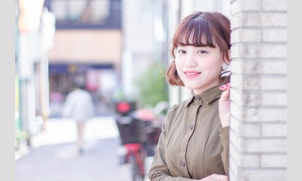 5月19日(日)【並行・後】葛西臨海公園 個人撮影会☆|コットン撮影会 イベント画像1