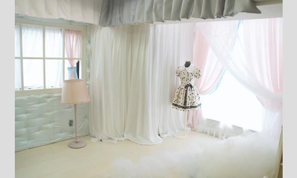 10月16日(土)なまいきリボンスタジオ1 撮影会☆|コットン撮影会