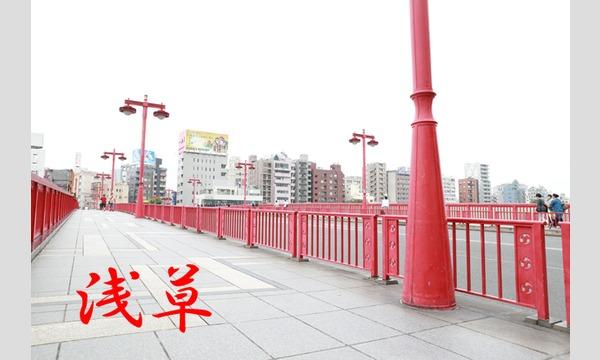 cotton photoの7月6日(土)浅草エリア浴衣撮影会!|コットン撮影会イベント