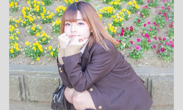 3月2日(土)耳つき!なまいきリボンスタジオ2撮影会 イベント画像3