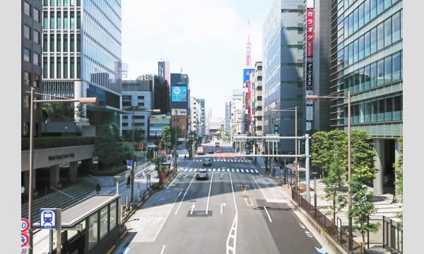 10月28日(木)浜松町撮影会