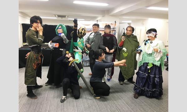 12/2~12/6神田チュートリアルLARP Week イベント画像2