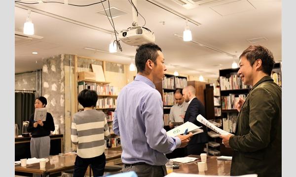 アンソニー・マンリー「東京2020年にむけての英語スペシャル・レッスン 外国人観光者と会話してみよう」 イベント画像1