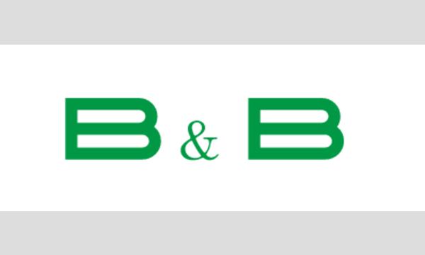 本屋で朝から、英語を学ぼう ~B&B早朝英会話スクール 第十七期開講~ in東京イベント