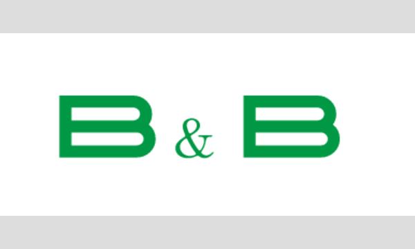 本屋で朝から、英語を学ぼう ~B&B早朝英会話スクール 第十八期開講~ in東京イベント