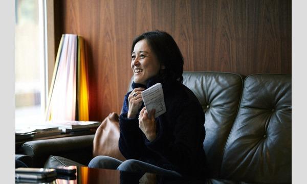 若菜晃子「書を読んで、山に行こう」 イベント画像2