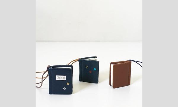 古本と手製本ヨンネ「革装豆本の工程を学んで、豆本アクセサリーを作ろう」 イベント画像2