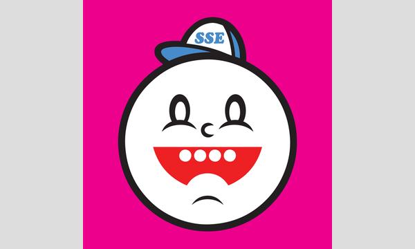 YP×金承福×内沼晋太郎 「おとなり韓国で本をつくる人にお話をきく その1」 イベント画像1