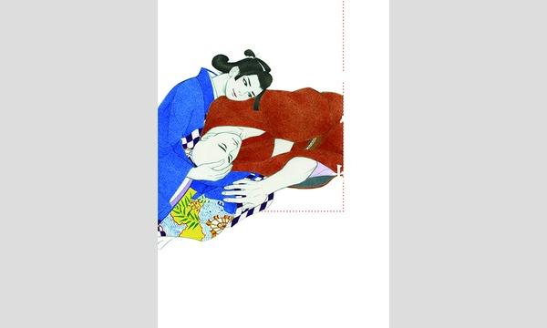 染谷智幸×畑中千晶×大竹直子「井原西鶴の『男色大鑑』と古典をコミカライズすること」 in東京イベント