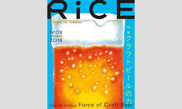 田嶋伸浩×稲田浩×ハミルトン「ブーム到来!クラフトビールがカルチャーに昇華する時。そして大成功!MBCT'18後夜祭」 イベント画像1