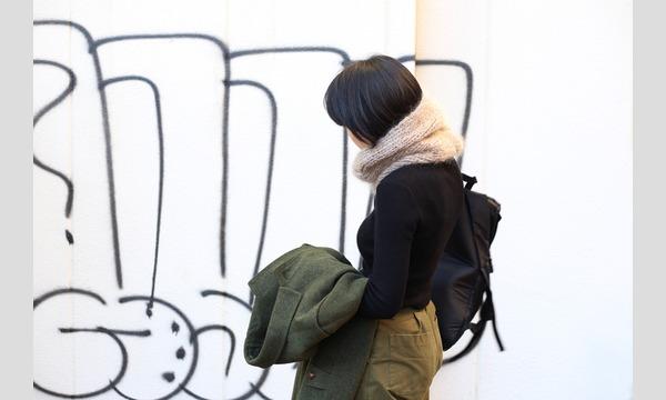 横田株式会社—ダルマ毛糸製造元「楽しみながら編む!編み物ワークショップ〜スヌード編〜」 イベント画像3