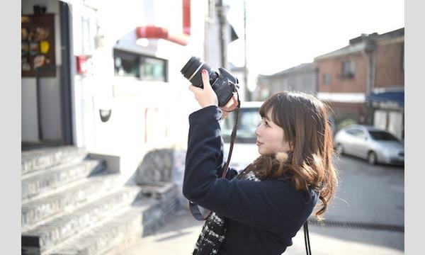 田島知華「世界60カ国200都市・トラベルフォトライターが語るひとり旅のススメ」 イベント画像2