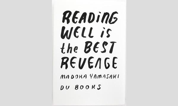 山崎まどか×金原瑞人「夏休み、大人も楽しめるYA小説の楽しみ方。YA小説は、現代をどのように描いてきたのか?」 イベント画像1