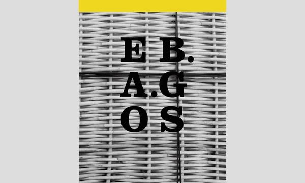 曽我部美加×八木陽子「五感で伝えるエバゴス」 イベント画像1