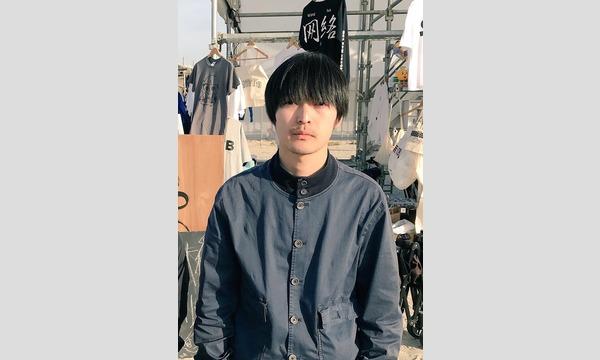 今泉力哉×大橋裕之 「下北沢と映画の話」 イベント画像2