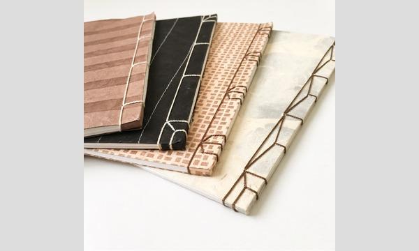 古本と手製本ヨンネ「綴じ方を学んでノートやzineを作ろう!和綴じ手製本教室」 イベント画像1