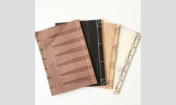 古本と手製本ヨンネ「綴じ方を学んでノートやzineを作ろう!和綴じ手製本教室」 イベント画像2