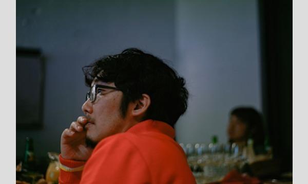 若林恵×廣田周作「イノヴェイションは『壁をこわす』こと」 イベント画像1