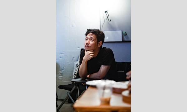 若林恵×廣田周作「イノヴェイションは『壁をこわす』こと」 イベント画像2