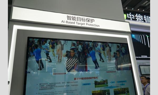 本屋bandbの高口康太×安田峰俊×山谷剛史「2020年中国を占う旧正月直前スペシャル」イベント