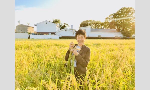 山本洋子×高嶋一孝「日本の米の酒の価値ってなんだ?多様性を純米の蒸シ燗で識る」 イベント画像2