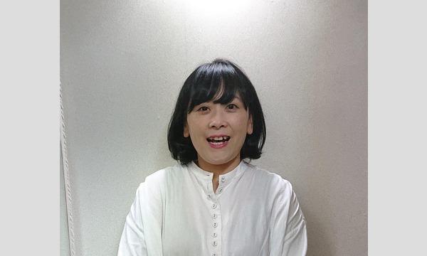 藤井聡子×絲山秋子「富山⇄東京 地方で生きる、地元で書く。」 イベント画像2