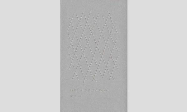 谷川電話×伊藤紺「わたし、短歌、生活と恋」 イベント画像1