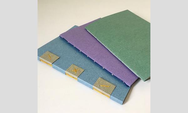 古本と手製本ヨンネ「綴じ方を学んでノートやzineを作ろう!糸綴じ手製本教室」 イベント画像1
