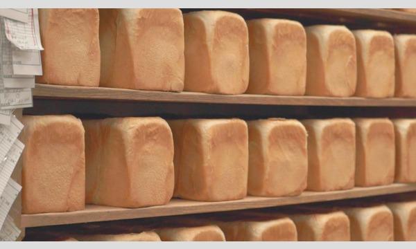 内田俊太郎×西村由美×池田浩明「こだわりのパンについて話す日〜パン屋のドキュメンタリー映画にまつわる10の質問」 イベント画像1
