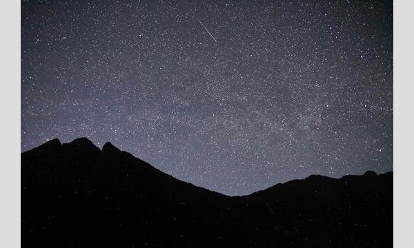 赤阪友昭×鶴岡真弓「僕らは、地上を旅する星」 イベント画像1
