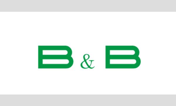 本屋で朝から、英語を学ぼう ~B&B早朝英会話スクール 第十六期開講~ in東京イベント