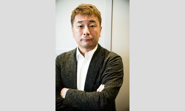 常見陽平×西谷格「日本人と中国人の働き方徹底比較。おかしいのは日本人のほうだった!?」 イベント画像3