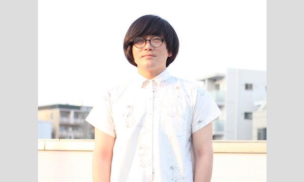 岩井志麻子×松原タニシ「恐い志麻子と旅」 イベント画像3