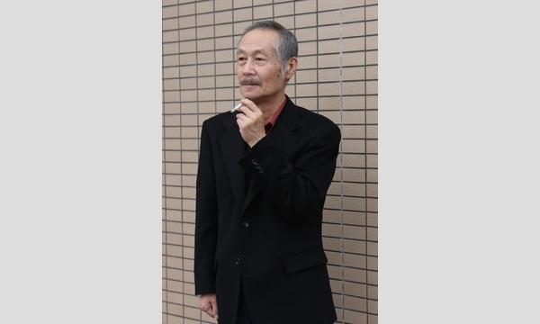 原尞×正能茉優×成毛眞「はじめての原尞」 in東京イベント