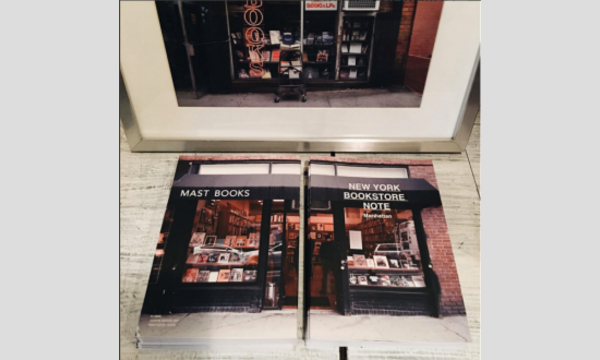 中村秀一×ナカムラクニオ「本屋について語るときに 僕たちの語ること  〜アメリカの本屋、世界の本屋」 イベント画像1